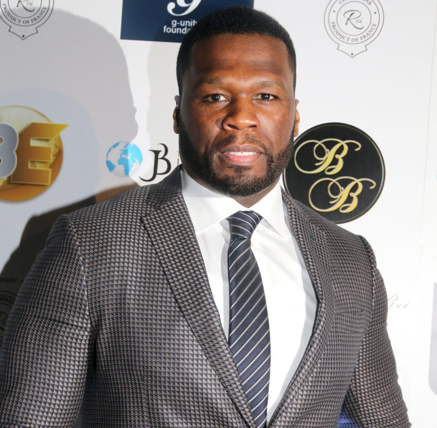 NYPD Officer Reportedly Told Cops to Shoot 50 Cent