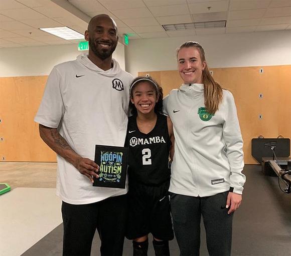 Kobe and Gianna Bryant at the Mamba Sports Academy